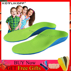 Детские ортопедические стельки для детской обуви с плоской подошвой, поддержка свода стопы, ортопедические подушки, стелька для коррекции ...