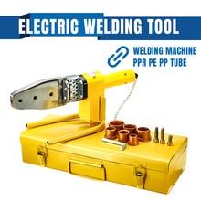 220 В 8 шт. автоматический электрический сварочный инструмент Отопление ppr re PP ТРУБКА сварная труба сварочный аппарат+ головки+ подставка+ коробка желтый