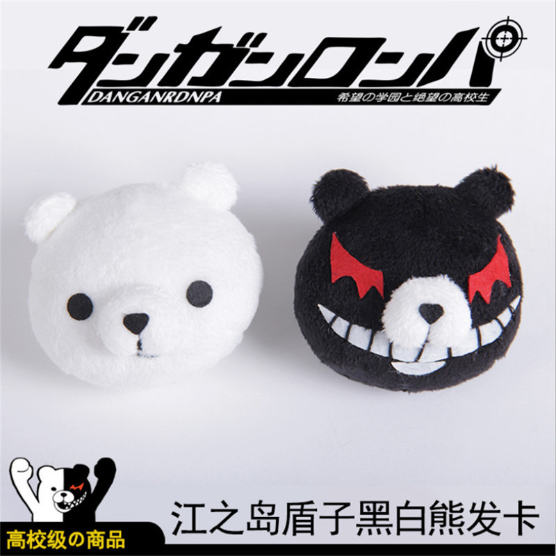 Anime pikachu máscaras homem adulto cosplay adereços kawaii máscara acessórios de vestuário