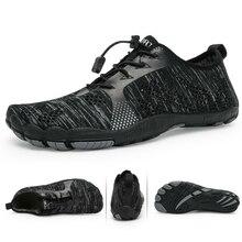 Обувь Aqua для мужчин, мужская пляжная обувь для женщин и мужчин, дышащая Спортивная обувь для пеших прогулок, быстросохнущие кроссовки для речной и морской воды