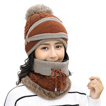 Adult Women Men Winter Earmuffs Knit Hat Mask Scarf Hairball Warm Cap anti dust mask Activated carbon filter Windproof Mouth #W(China)