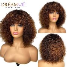 Jerry Rizado corto-pelucas de cabello humano para mujeres negras, corte Bob Pixie con flequillo, rubio miel, Color degradado, sin peluca con malla frontal, cabello Remy