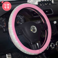Full of Crystals Steering Wheel Cover Car Diamond Set with Diamond Wheel Cover Car Four Seasons Universal All Drilling Grip Cove