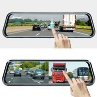Mirror Design Front and Rear Dash Cameras Set