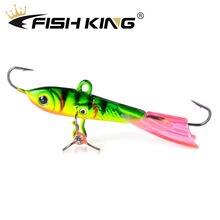 Fishking приманка для зимней подледной рыбалки 63 см 85 10 г