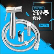 Stainless Steel Toilet Spray Gun Bidet Set Wall-mounted Rain Shower Shower Handheld Bidet phasat a2021 copper handheld bidet spray gun shower head silver