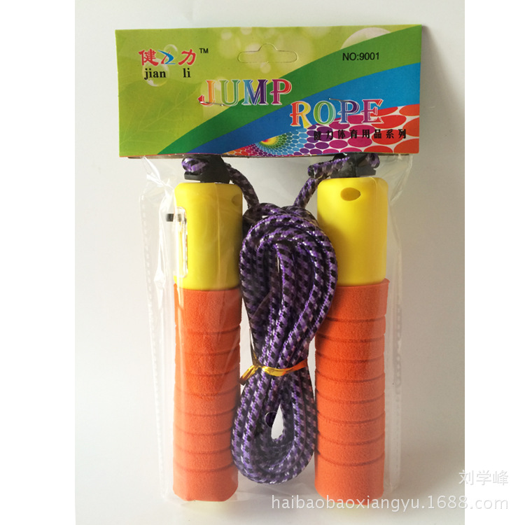 Sponge Plastic Handle Count Jump Rope Students Sports Supplies Count Jump Rope Sports