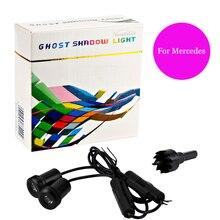 цена на 1 Pair 3D Ghost Shadow Light For Mercedes Benz W212 W202 W205 W204 W210 W117 W176 CLS CLA C/E Class Welcome Light Car Door Light