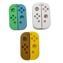 ירוק צהוב מהדורה מוגבלת פלסטיק ימין שמאל שיכון Shell Case כיסוי עבור Nintendo מתג NS NX שמחה קון בקר