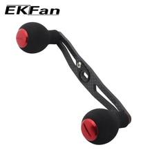 EKFan 8*5mm Loch Schwarz EVA Knob Mit Length121mm Carbon Faser Angeln Reel Griff Für Baitcasting Angeln Reel rocker