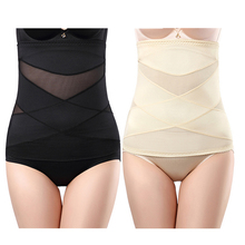 Summer Women Abdominal band Abdomen Belt Thin No Trace Breathable Postpartum Body Shaping Girdle Black Beige