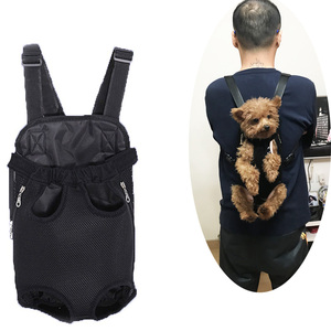 Pet Carry Adjustable Dog Backpack Kangaroo Breathable Front Puppy Dog Carrier Bag Pet Carrying Travel Legs Out Easy-Fit S/M/L/XL(China)