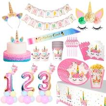 Unicorn Disposable Tableware Balloon Birthday Party Decoration Baby Shower Girl Kids Unicorn Decor 1st Birthday Party Supplies