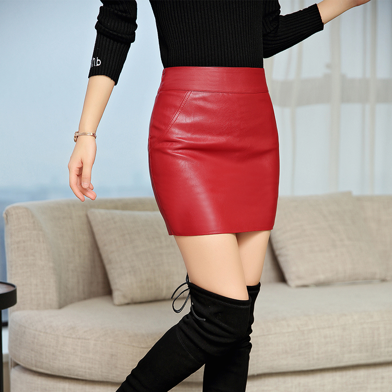 Skirt Womens Sexy Leather Solid High Waist Slim Pencil Bodycon Mini Skirt Office Lady Skirts