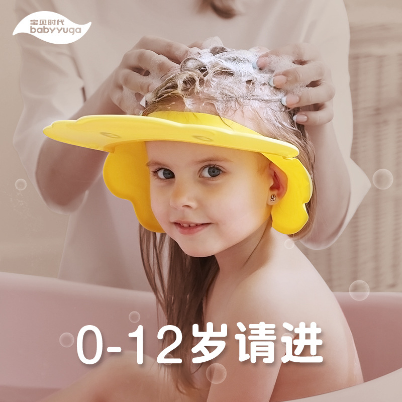 Small Yellow Duck Children Shower Cap Kids Adjustable Earmuff Shower Cap Silica Gel Shampoo Cap Men And Women Baby Bath Cap