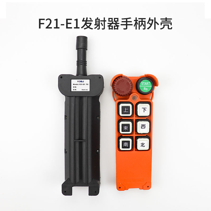 Driving Remote Control Industrial Wireless Remote Control Crane F21-E1 Remote Control Handle Housing