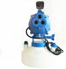4L portable electric disinfection ULV sprayer fogger ,disinfection and anti-epidemic nebulizer sterilizer drug sprayer