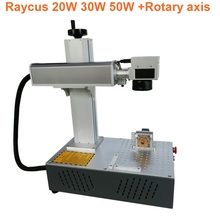 all in one 20W raycus fiber marking machine laser metal engraving diy cnc