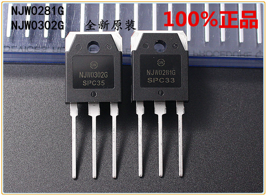 4PCS NJW0281G NJW0302G NEW GENUINE BY ON Audio AMP