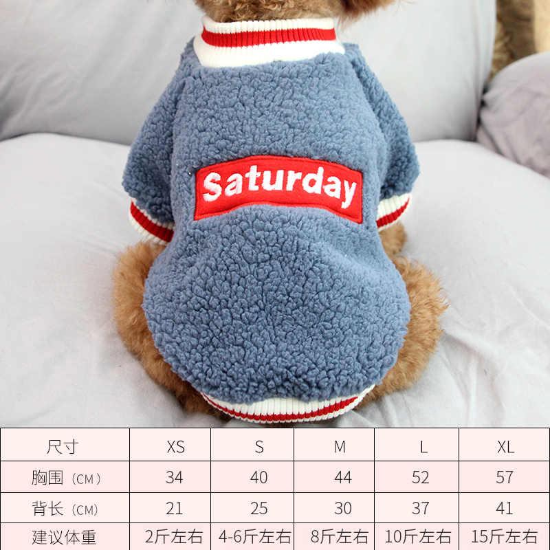 Wiatroodporny kostium zwierzęta ubrania kot zwierzęta pies dół parki kurtka zimowa kurtka Pet kostium Katten Kleding produkty dla zwierząt JJ60MJ