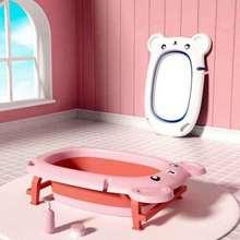 Baby Bathtub Portable Folding Baby Bath Tub Children Thick F