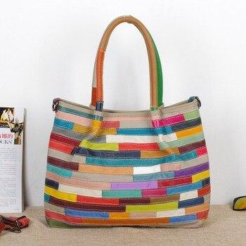 High Quality Leather Cowhide Women Colorful Stripes Random stitching Handbag Fashion Casual Shoulder Ladies Tote bag 750