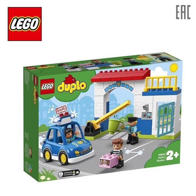 Конструктор LEGO DUPLO Town 10902 Полицейский участок