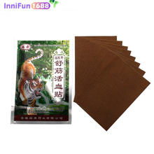 8Pcs Chinese Plaster Treatment Tiger Balm Plaster Shoulder Muscle Joint Pain Stiff Patch Relief Health Care Product 8pcs far ir treatment tiger balm plaster shoulder muscle joint pain stiff patch relief health care product