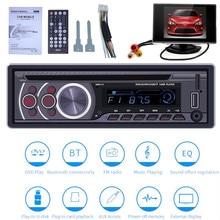 Reproductor de CD y DVD para coche, con Bluetooth 4,0, manos libres, Radio FM, vídeo, salida de música, reproductor de DVD, USB, AUX, TF, LCD, Multimedia para coche, 1 PANTALLA