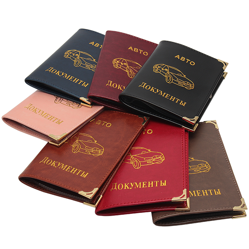 2019 Classic Russian Driver's License PU Leather Cover For Car Driving Documents Business Card Holder ID Card Holder