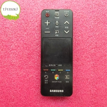 Used Original Good test working AA59-00761A for Samsung smart touch remote