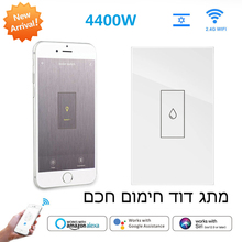 Smart Life Wifiหม้อต้มสวิตช์4400W 20Aการควบคุมด้วยเสียงทำงานร่วมกับAlexa Google Homeฟังก์ชั่นจับเวลาTuyaสำหรับอิสราเอล