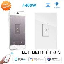 스마트 라이프 Wifi 보일러 온수기 스위치 4400W 20A 음성 제어 작동 Alexa Google 홈 타이머 기능 Tuya For 이스라엘