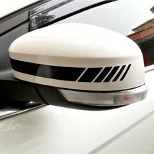 2 шт./компл. Автомобильная наклейка универсальная декоративная наклейка заднего зеркала украшение автомобиля внешние аксессуары устойчивый к царапинам водонепроницаемый