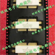 MRF8P29300H SMD RF tube High Frequency Power amplification module