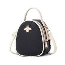 高級ハンドバッグの女性のデザイナーレディースpuレザーショルダーバッグ女性2020ファッション蜂の装飾有名なブランド
