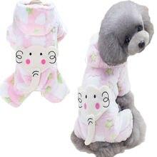 Флисовая одежда для собак теплая Пижама домашних животных зимний