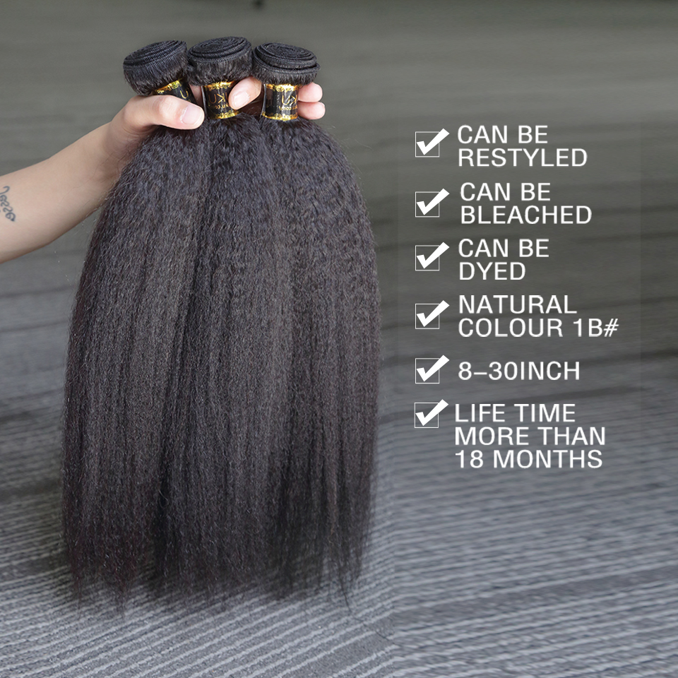[Rosabeauty] OneCut Hair Wholesales Kinky Straight 8-30 32inch H Brazilian Raw Virgin Unprocessed Hair Natural Color 100% Human Hair Weaving 10 Bundles Deal