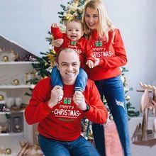 Рождественские Семейные свитшоты осенняя одежда для мамы и дочки