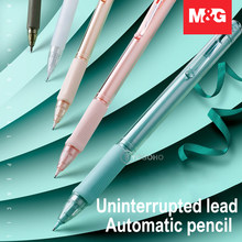 M&G Write Continuous Core Pencil 0.5MM 0.7MM Drawing Activity Pencil Candy color Design Anti-break Lead AMPQ0307(China)