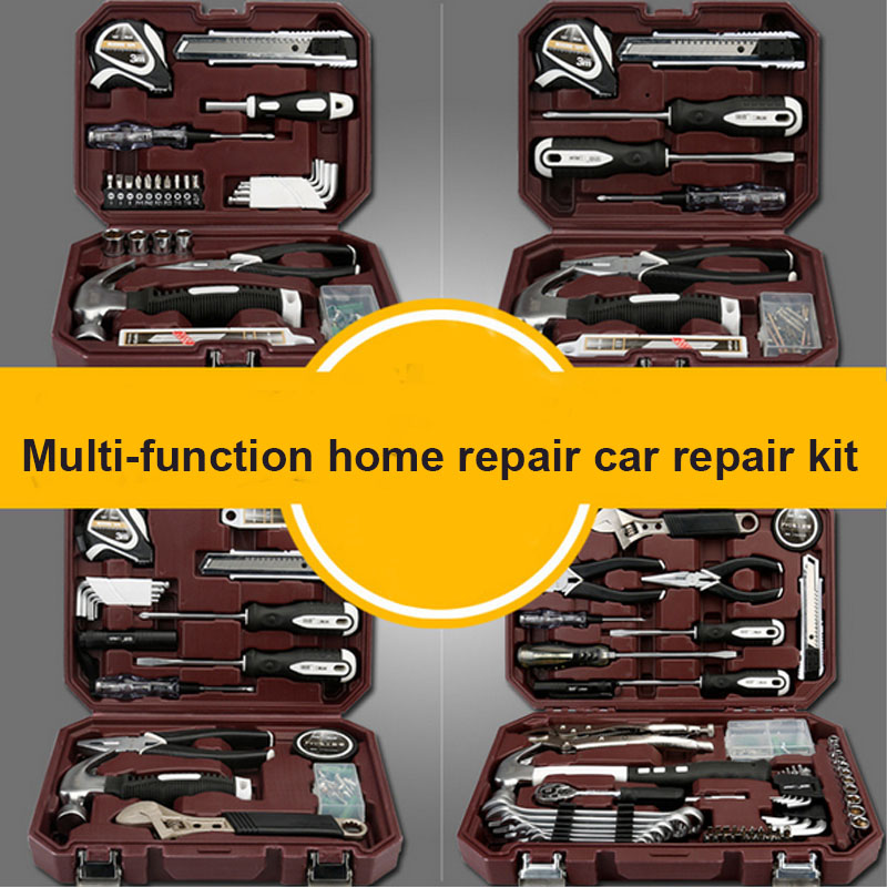 Household Tool Socket Wrench Tool Set Auto Repair Mixed Tool Combination Package Hand Tool Kit With Plastic Toolbox Storage Case