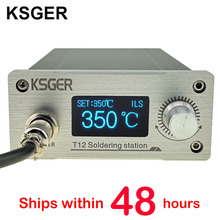 KSGER STM32 V3.1S T12 הלחמה תחנת DIY OLED כלים הלחמה T12 ברזל טיפים 907 ידית מתכת Stand CNC קדמי פנל פחיות להמיס