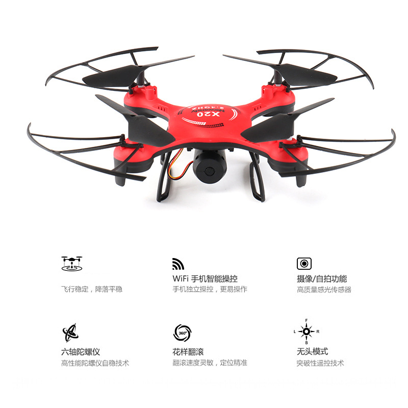 Ultra Large Drop-resistant Remote Control Aircraft Quadcopter CHILDREN'S Toy Drone For Aerial Photography Model Airplane Gift