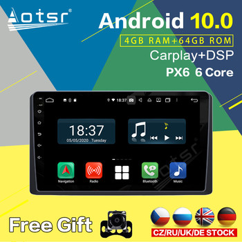 2 Din Car Radio Android 10 Car CD DVD Player for KIA Carnival Sedona 2019 2020 GPS Navigation HD Headunit Auto Stereo Screen BT image