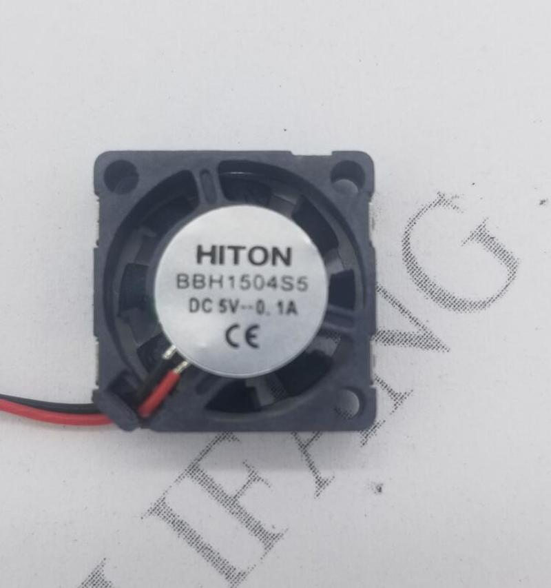 For Mini Micro Cooling Fan  BBH1504S5 15mm 1504 15*15*4mm DC 5V 0.1A Silent Quiet Blower