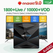 QHDTV Italian France IPTV Arabic Italy Belgium Dutch HK1 SUPER Android 9.0 4G+64G