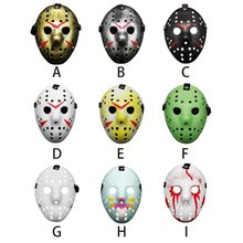 Halloween Mask Horror Jason Masks Cosplay Dress Up Costume Party Holiday