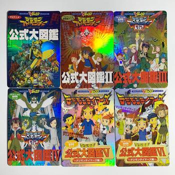 6 sztuk zestaw Digimon cyfrowy potwór cyfrowy dziecko formuła książki zabawki Hobby Hobby kolekcje kolekcja gier Anime karty tanie i dobre opinie TAKARA TOMY Q383 8 ~ 13 Lat 14 lat i więcej 2-4 lat 5-7 lat Chiny certyfikat (3C) Zwierzęta i Natura Fantasy i sci-fi