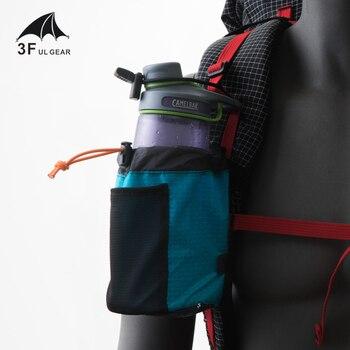 3F UL ремень для бутылки с водой сумка для хранения телефона сумка рюкзак плечевой ремень Карманный гидратационный держатель для телефона ра...