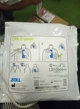 Für Zoll 8900-0802-01 Elektrode Blatt 8900-0800-01 AED Elektroden Verbrauchs Produkt Tun Nicht nehmen Rückkehr
